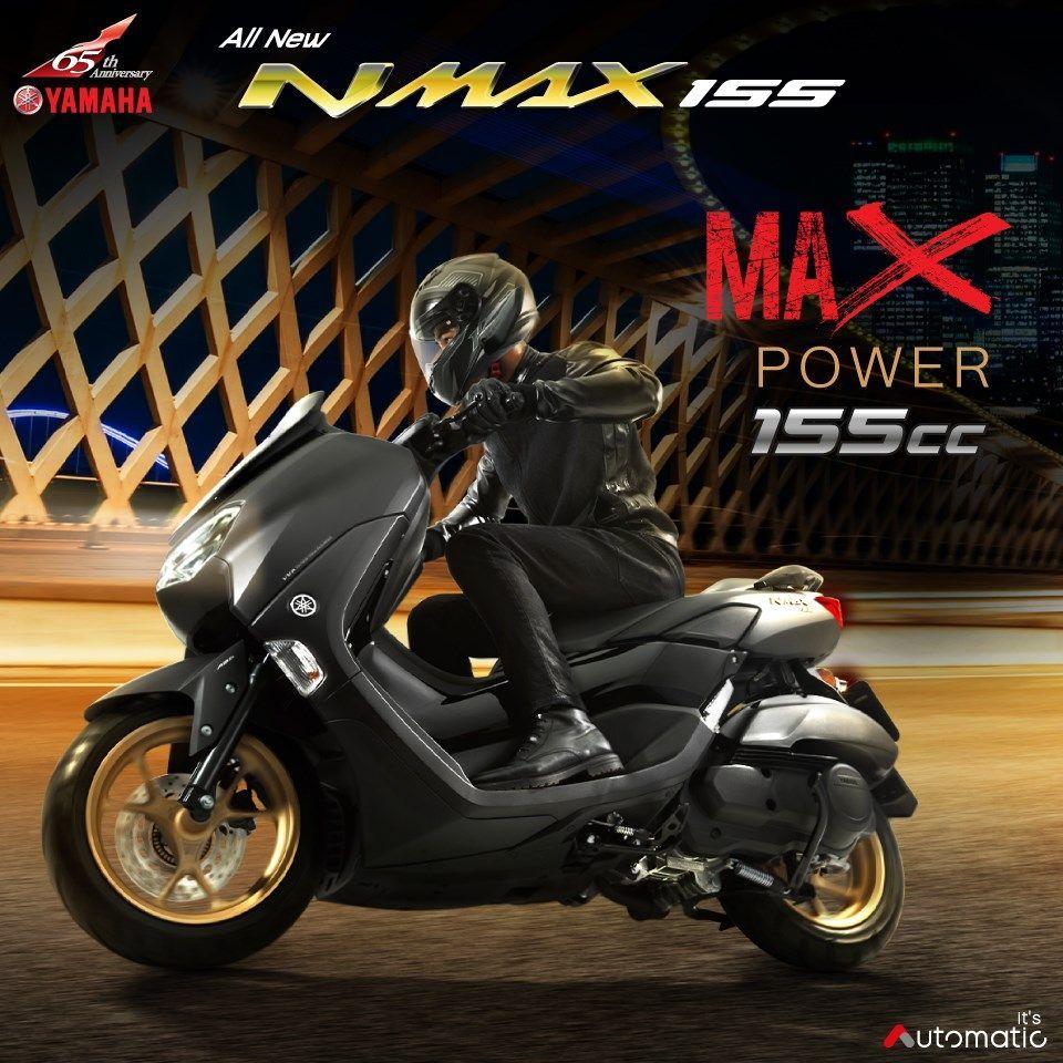 ราคา Yamaha Nmax 2020