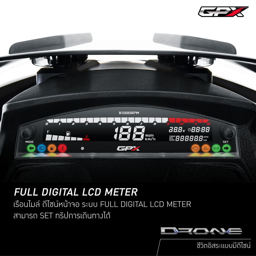 FULL DIGITAL LCD METER