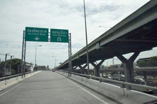 6 ทล.ปิดสะพาน