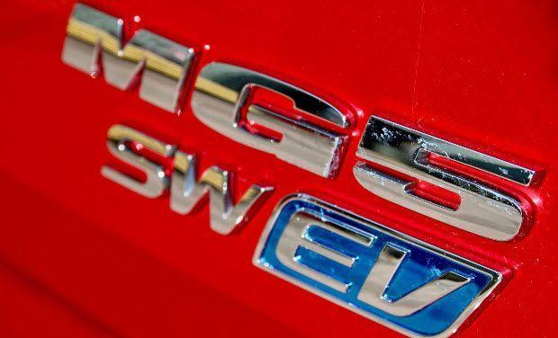 MG 5 SW EV