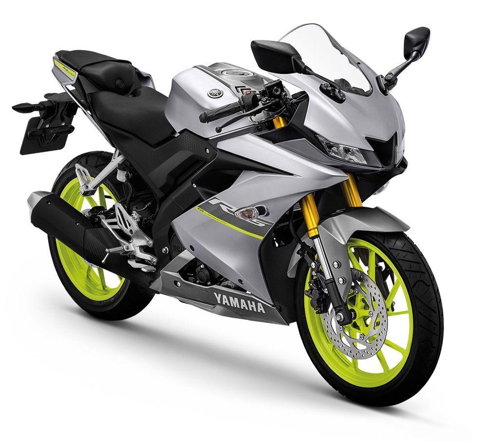 Yamaha R15 2020 Grey