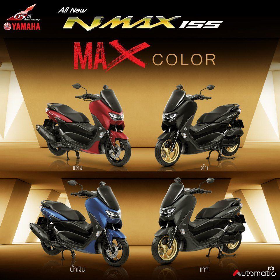 รีวิว Yamaha Nmax 2020