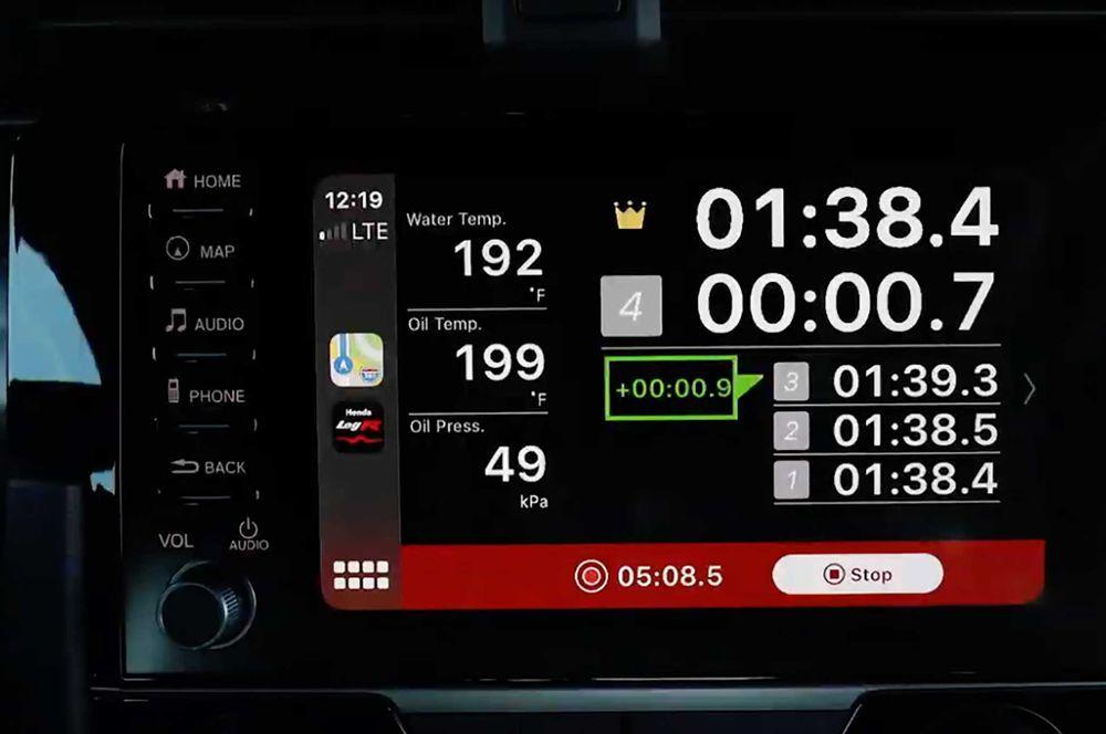ภายใน Honda Civic Type R Limited Edition 2021