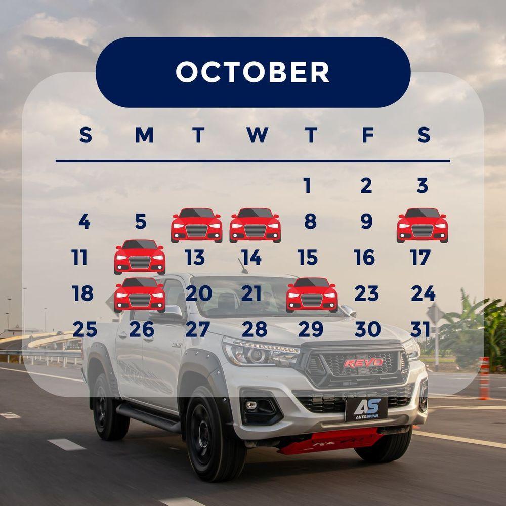 ฤกษ์ออกรถ 2563 เดือนตุลาคม ออกรถวันไหนดี