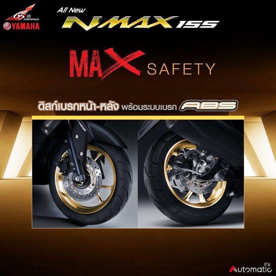 เปิดตัว Yamaha Nmax 2020