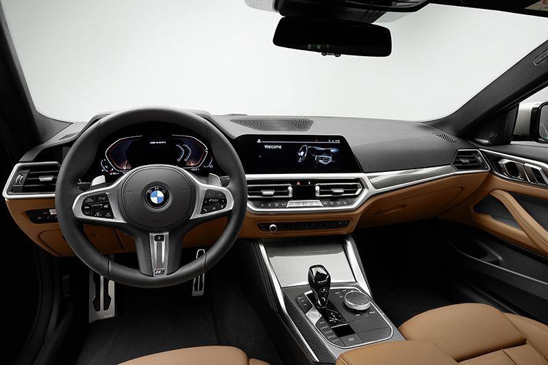 ราคา BMW 4 SERIES COUPE 2020