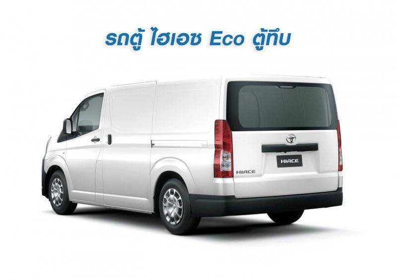 Toyota Hiace eco ตู้ทึบ
