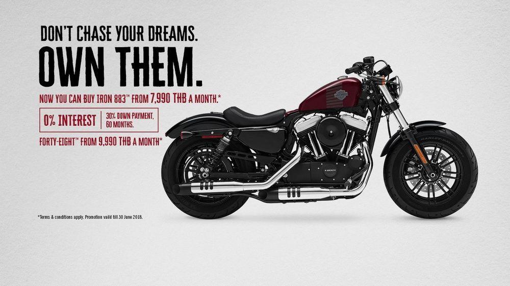 Harley-Davidson จัดโปรดอกเบี้ย 0% นาน 60 เดือน ให้คุณเป็นเจ้าของได้ง่ายยิ่งขึ้น