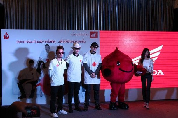 AP-Honda-Donate-Blood17