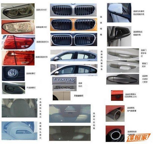 BMW-1-Series-Sedan-8