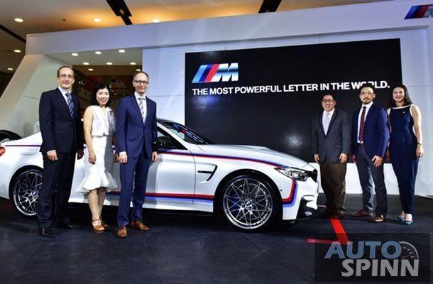 BMW Xpo 2016 (1)