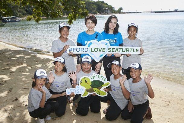Ford Sea Turtle_02