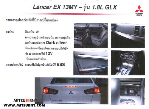 GLX181