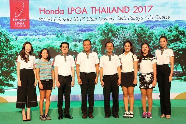 Honda LPGA 2
