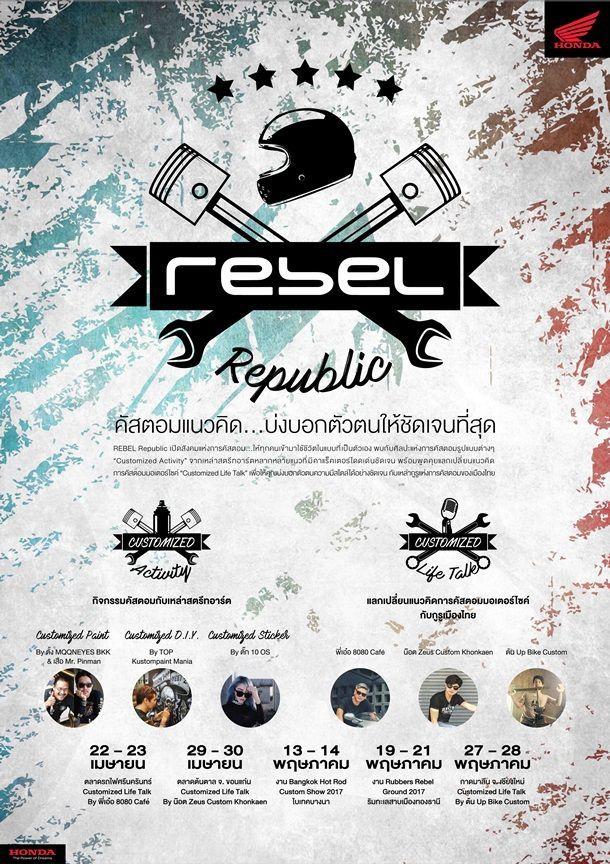 Rebel Republic Poster A2 TC