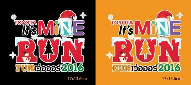 It's Mine Run Fun Verrr1