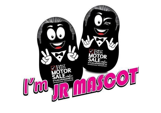 JR  MASCOT