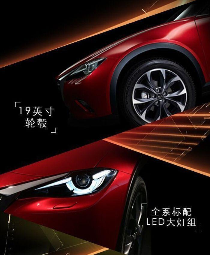 https://img.icarcdn.com/autospinn/body/Mazda-CX-4-teaser-2.jpg