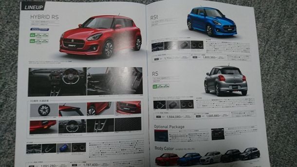 https://img.icarcdn.com/autospinn/body/Next-gen-Suzuki-Swift-leaked-brochure-2-850x478.jpg