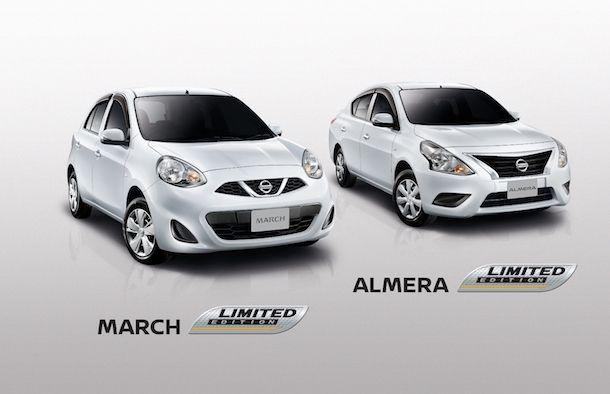 Nissan eco car 2