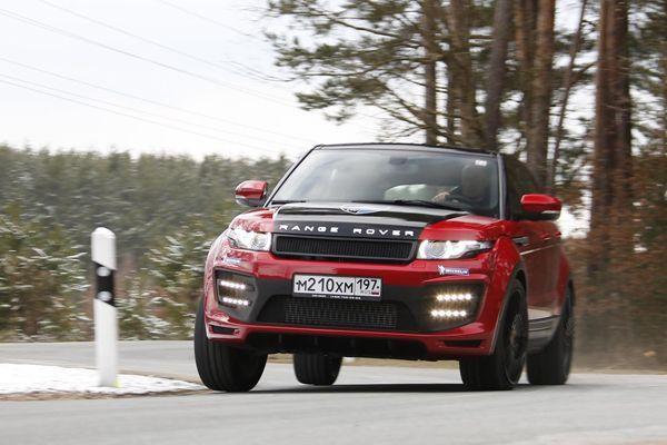 https://img.icarcdn.com/autospinn/body/Range-Rover-Evoque-LARTE-Design-2.jpg