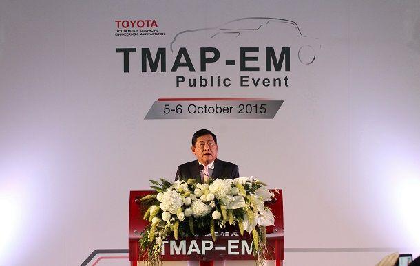 TMAP-EM Public Event_001