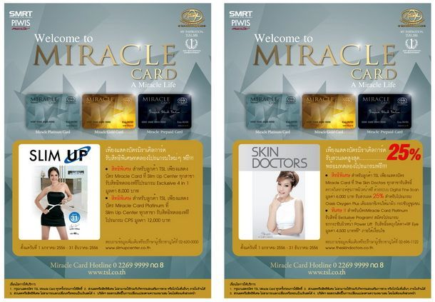 TSL_Miracle Card_with partner_resize