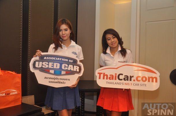 Thaicar-Press-Conf_11