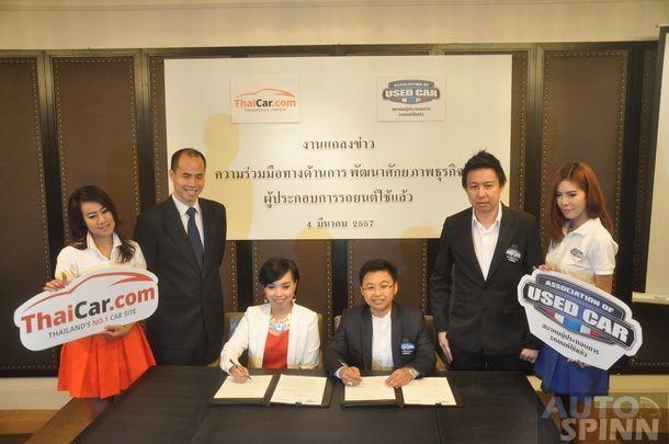 Thaicar-Press-Conf_42
