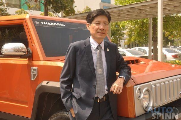 Thairung-Annual-Press-Conf_06