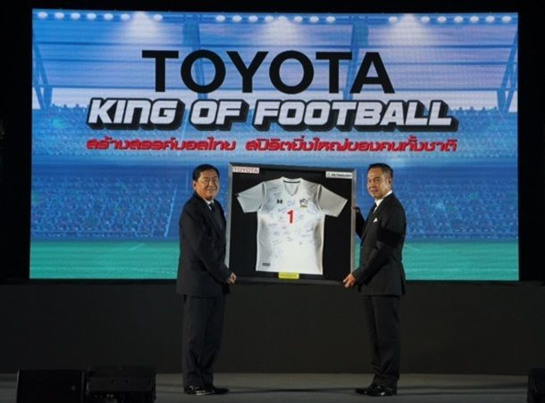 Toyota King of Football_003-2