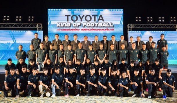 Toyota King of Football_005-1