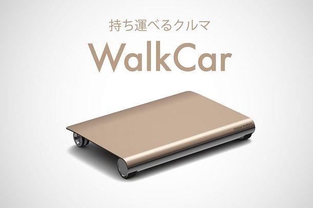 WalkCar-2