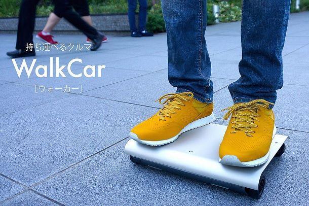 WalkCar-3
