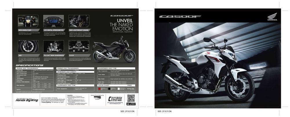 Final_Leaflet_CB500X