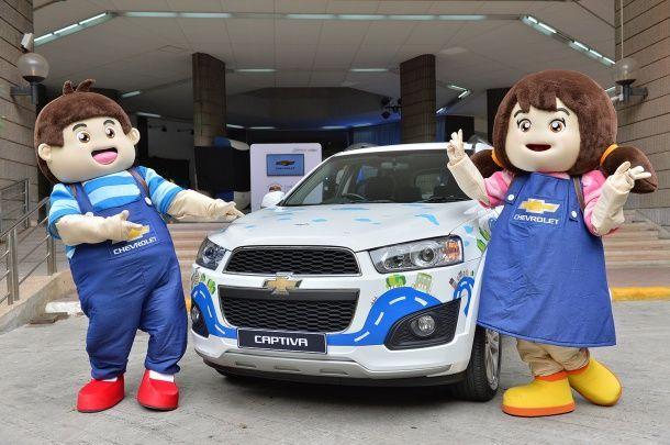 batch_Chevrolet Child Occupant Safety 6