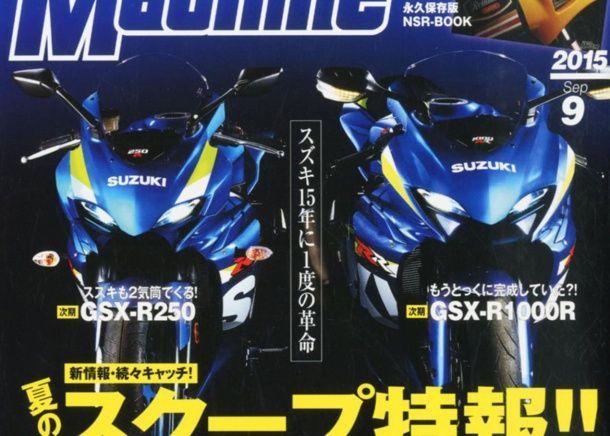 batch_Young-Machine-Suzuki-GSX-R1000-R250-render