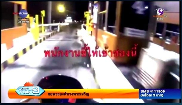 bigbike-highway3