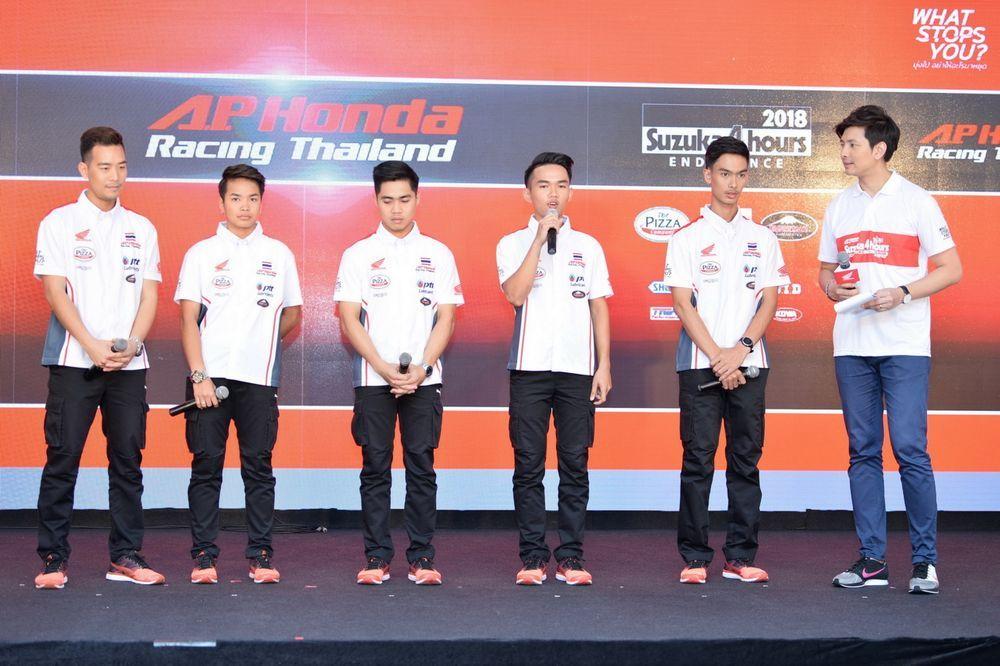 """เอ. พี. ฮอนด้า ส่งทีมไทย สู้ศึก """"ซูซูกะ 4 ชั่วโมง 2018"""" เป็นปีที่2"""