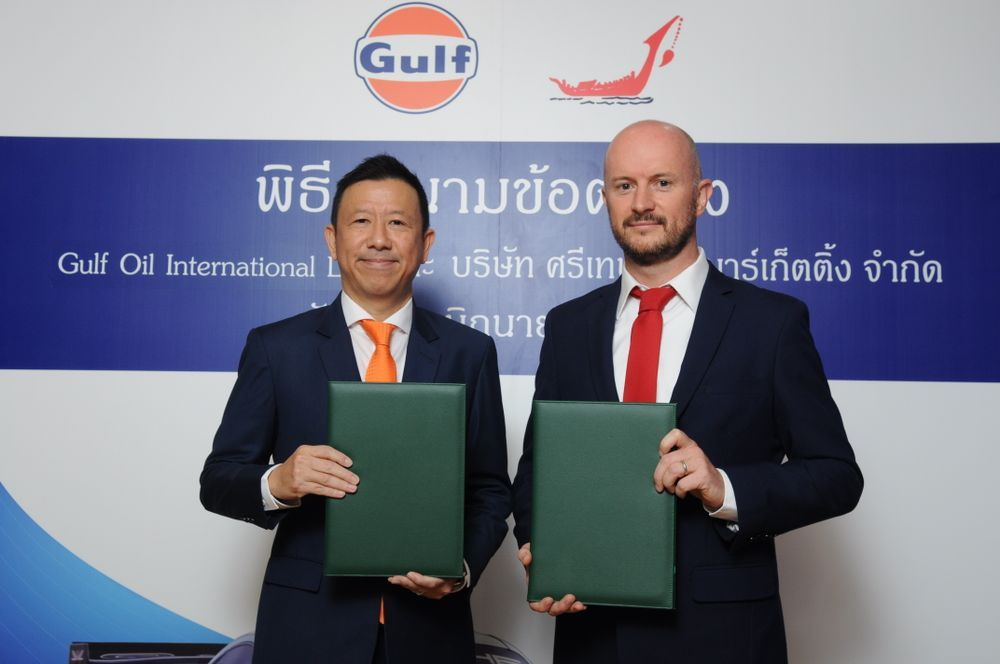 Gulf Oil South East Asia