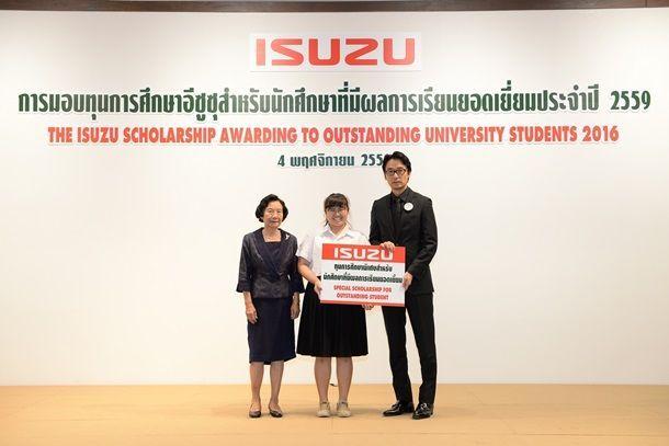 isuzu schollaship (5)