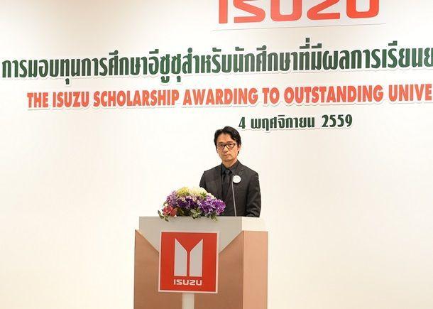 isuzu schollaship (6)