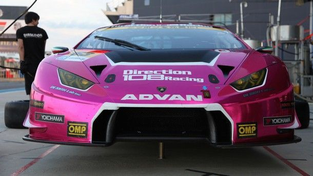 lamborghini-huracan-gt3-for-sale (2)