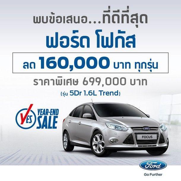 line ads-04