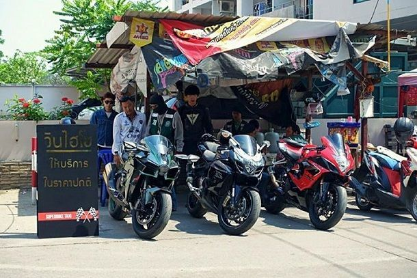 https://img.icarcdn.com/autospinn/body/motorbike-taxi-2.jpg