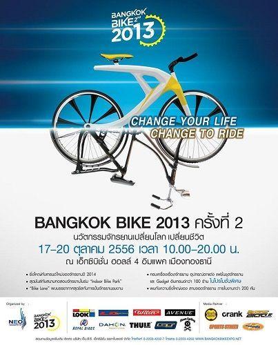 poster bangkok bike 2013 ครั้งที่ 2
