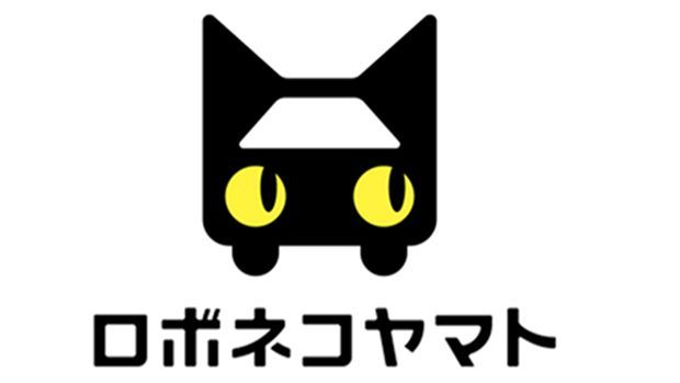 https://img.icarcdn.com/autospinn/body/robonekoyamato-autonomous-van-2.jpg