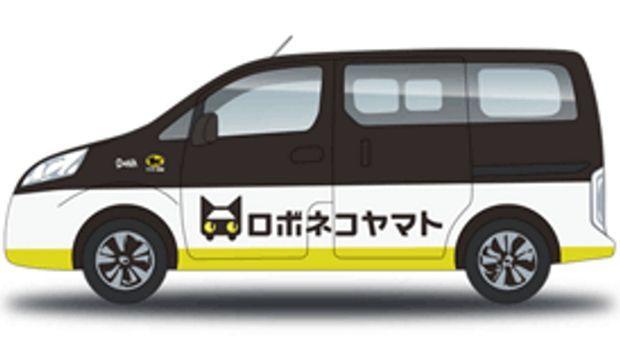 https://img.icarcdn.com/autospinn/body/robonekoyamato-autonomous-van.jpg
