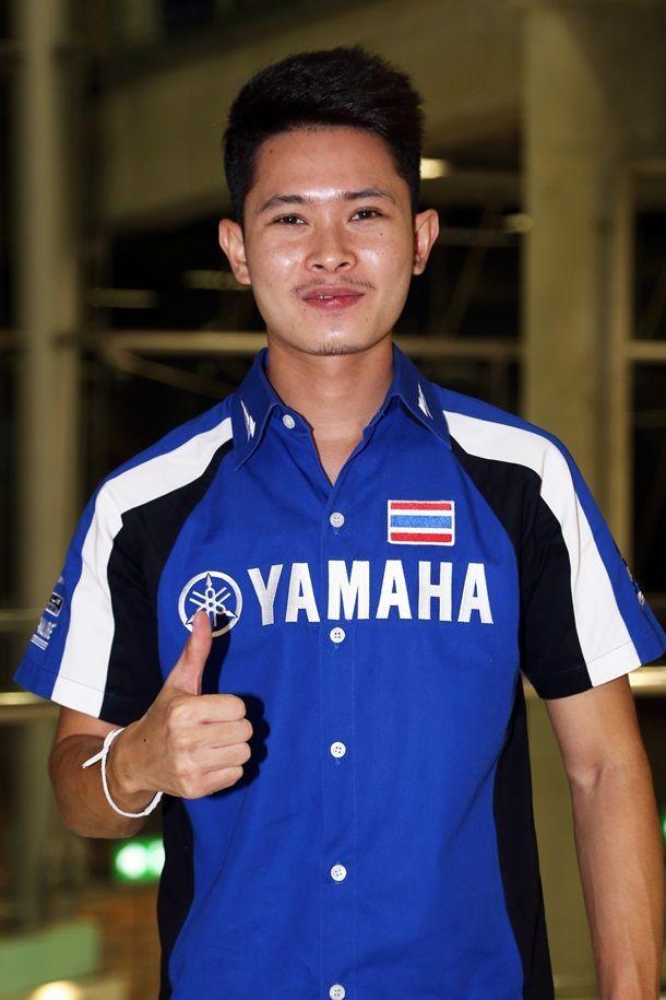 yamaha Moto3 World Championship 2