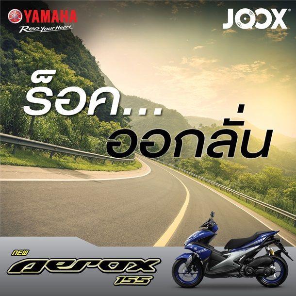 ymh joox (1)